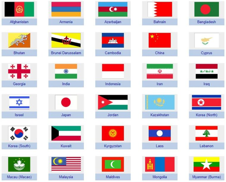 Flags of Asia 1